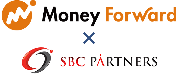 Money Forward × SBCパートナーズ